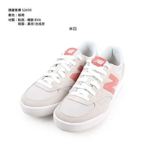 NEWBALANCE 女休閒鞋-D-NB N字鞋 米白