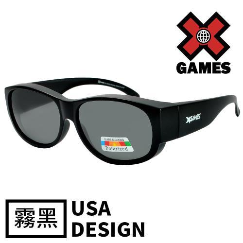 【XGAMES護目套鏡】雙重防護偏光太陽眼鏡(大版/霧黑)1086-C1