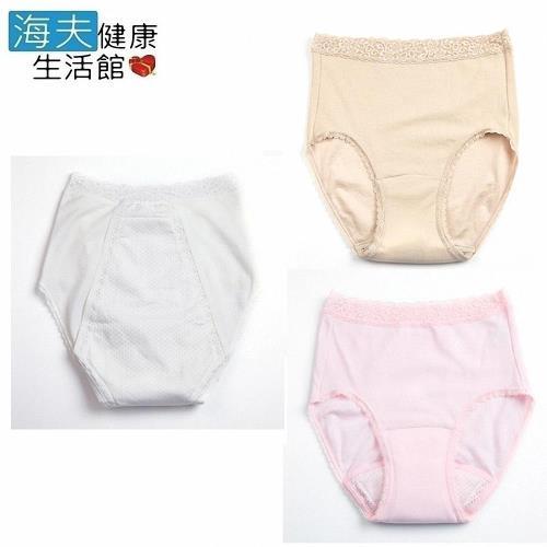 海夫 WELLDRY 日本 女生 防漏安心褲(50cc)