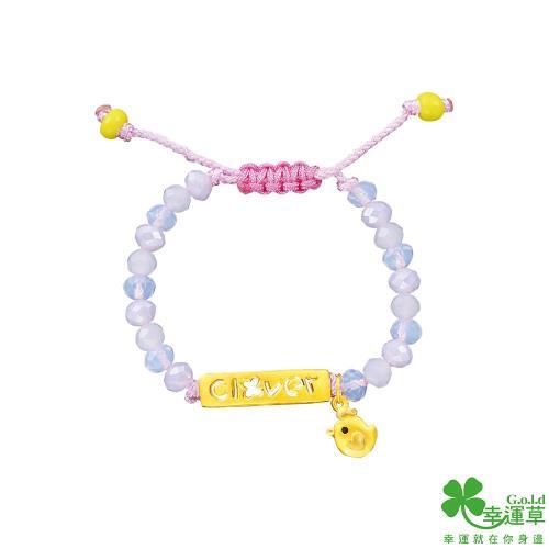 幸運草 美妙旅程黃金/水晶珠手鍊
