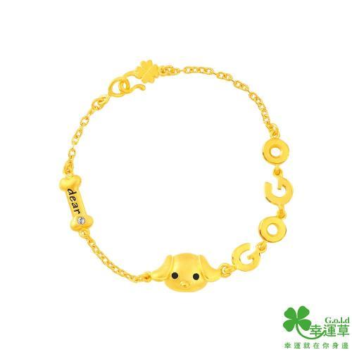 幸運草 幸福歡樂GO黃金/水晶手鍊