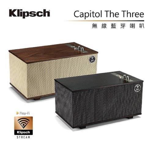 Klipsch 古力奇 無線藍芽喇叭 PLAY-FI 特仕版 The Capitol Three / Capitol-3