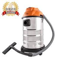 尚朋堂 營業用乾濕吹HEPA強力吸塵器SV~919