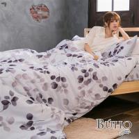 BUHO~幻紫晚香~單人二件式床包枕套組