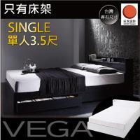 ~H u0026D~VEGA簡約3.5尺單人床架組~床頭 床底~2色