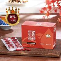 【Beauty小舖】鈣密滴雞精膠囊X1(60粒/盒)