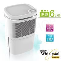惠而浦Whirlpool 6L除濕機 WDEM12W
