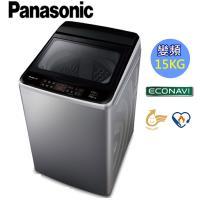 送吸濕毯★Panasonic國際牌15KG變頻直立式洗衣機(炫銀灰) NA-V150GT-L