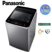 Panasonic國際牌17KG變頻直立式洗衣機NA-V170GT-L(炫銀灰)