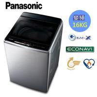 送吸濕毯★ Panasonic國際牌16KG溫水變頻直立式洗衣機NA-V160GBS-S(不銹鋼)