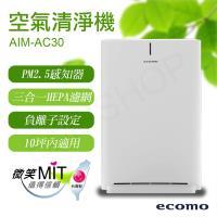 日本ecomo 10坪MIT空氣清淨機 AIM-AC30
