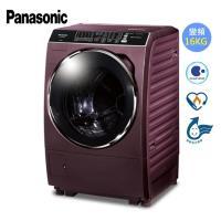 Panasonic國際牌16kg變頻滾筒洗衣機NA-V178DDH-V(庫)