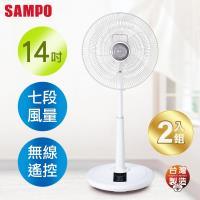 SAMPO聲寶 14吋 微電腦遙控DC節能風扇SK-FH14DR