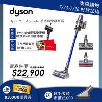 登記送刀具組 24期0利率 Dyson 戴森 V11 Absoulte 手持無線吸塵器(雙主吸頭旗艦款) -庫