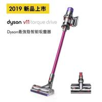 刷台新登記送800元  24期0利率  Dyson 戴森 V11 Torque手持無線吸塵器(新款高扭矩吸頭)-庫