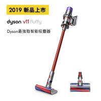 登記送刀具組 24期0利率 Dyson 戴森 V11 Fluffy 手持無線吸塵器(2019 新品上市) -庫