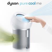 Dyson Pure Cool Me空氣清淨機