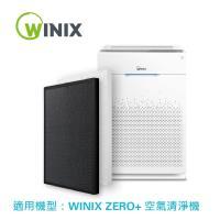 WINIX 空氣清淨機 ZERO+ 專用濾網(GJ)