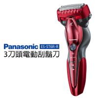【Panasonic 國際牌】3刀頭電動刮鬍刀(ES-ST6R-R)