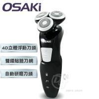 OSAKI 充插兩用水洗式電動刮鬍刀 OS-GH622