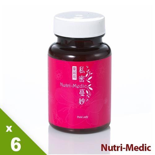 Nutri-Medic 私密蔓妙幸福紅潤組6入
