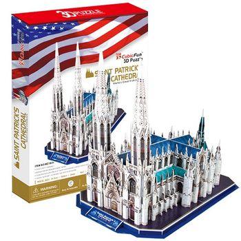3D Puzzle 世界建築豪華版 美國聖派屈克大教堂