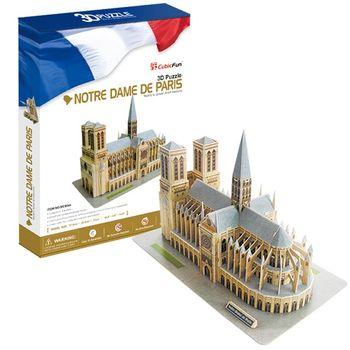 3D Puzzle 世界建築豪華版 法國巴黎聖母院