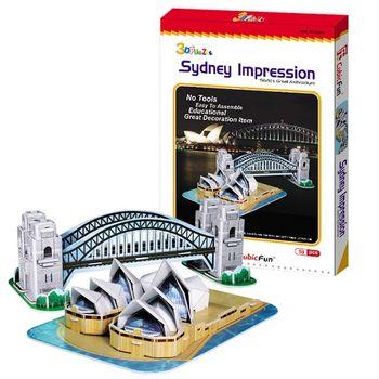 3D Puzzle 兒童系列 雪梨印象