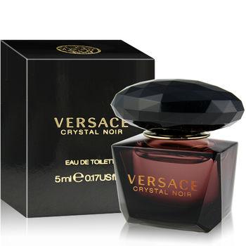 Versace凡賽斯 星夜水晶女小香水(5ml)