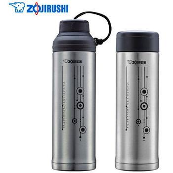 象印-0.5L不銹鋼真空保溫/保冷瓶