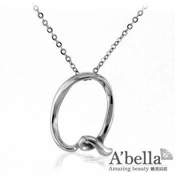 A'bella【字言字語Alphabet】字母白鋼墬鍊(Q)