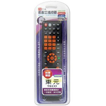 PX大通 MR1200 東元全機型電視遙控器