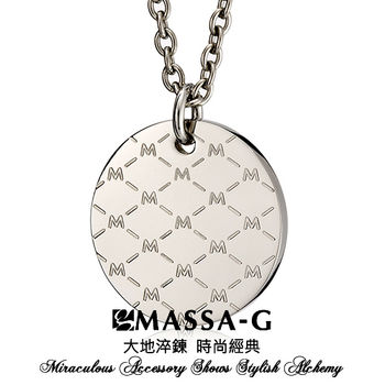 MASSA-G Deco純鈦系列【M. Class】純鈦項鍊