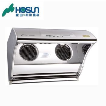【豪山 】HOSUN- 熱電流自動除油排油煙機 VDQ-9705SH 90CM