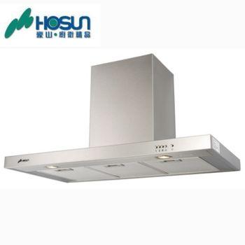 【豪山 】HOSUN- T型式排油煙機 VTQ-9000-06A 90CM