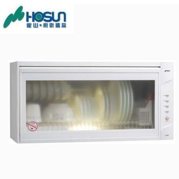 【豪山 】HOSUN- 懸掛式烘碗機 FW-8880W(熱烘) 80CM