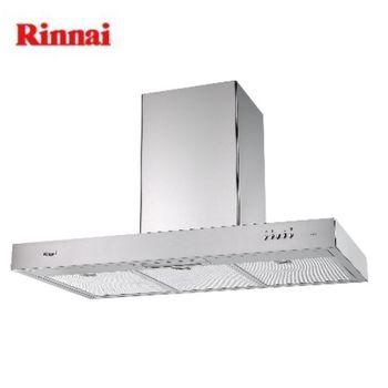 【林內】Rinnai-倒T型排油煙機 RH-9029H 90cm