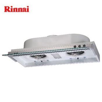 【林內】Rinnai-隱藏式排油煙機 RH-8079 80cm
