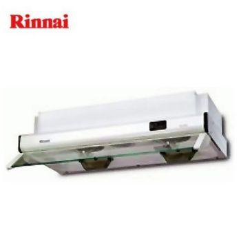 【林內】Rinnai-隱藏式排油煙機 RH-8021 80cm