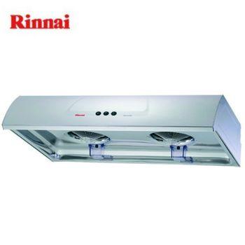 【林內】Rinnai-不鏽鋼圓弧型排油煙機 RH-8176S 80cm
