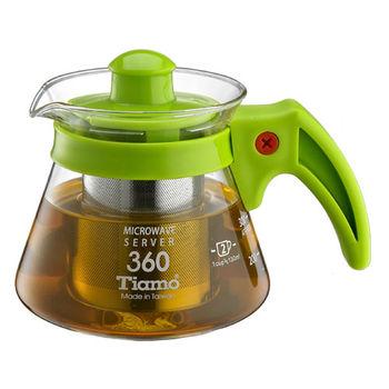 Tiamo_耐熱玻璃附濾網 茶/咖啡兩用壺360cc(五色可選)