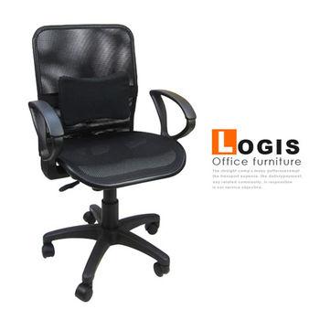 避暑達人全網透氣座墊涼椅/辦公椅(活動腰墊)