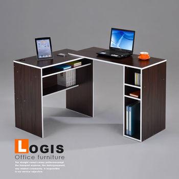 伸縮轉角電腦桌/書桌/L型桌