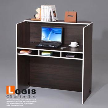 邏爵家具 獨立空間櫃檯桌/辦公桌/屏風櫃/工作站