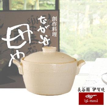 日本長谷園伊賀燒-電鍋造型小砂鍋(白)