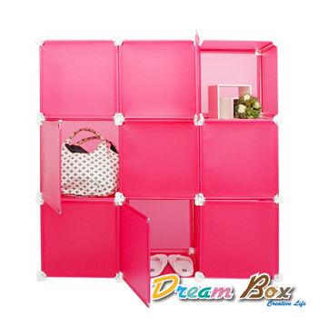 【媽媽樂】Dream box百變創意9格9門收納櫃-搭黑色接頭(10色任選)