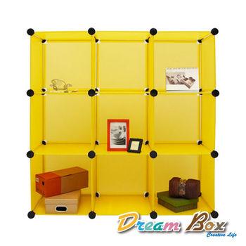 【媽媽樂】Dream box百變創意9格收納櫃-搭黑色接頭(10色任選)