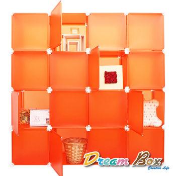 【媽媽樂】Dream Box百變創意收納櫃16格16門-搭白色接頭(10色)