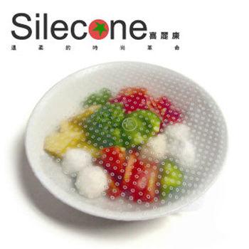 Silecone 喜麗康食品級矽膠保鮮膜超值4入組(20cm*2+15cm*2)