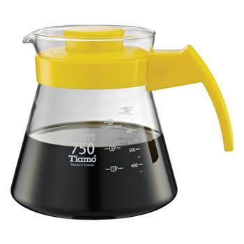 Tiamo 玻璃咖啡壺750cc 弧型把手-HG2211Y